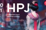 Pogostite.ru - Hinode Power Japan 2019 – невероятно красочное событие пройдет 30-31 марта на ВДНХ
