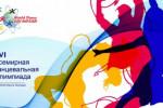 Всемирная Танцевальная Олимпиада 2019 ¬– фестиваль танцев проходит с 27 апреля по 12 мая в КВЦ «Сокольники»