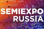 SEMIEXPO Russia 2019 – выставка продукции для отрасли микроэлектроники стартует 14 маяв «Экспоцентре»