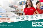 ECOM Expo 2019 – выставка в области интернет-торговли состоится 22-23 мая в КВЦ «» Сокольники