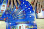 Выставка «1000 и 1 вещь» открывается 5 июня в Выставочном зале Правительства г. Москвы