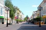 Создан рейтинг самых безопасных городов от базы данных Numbeo