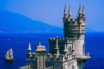 Pogostite.ru - В Крыму побывало около 4 миллионов туристов
