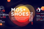 Pogostite.ru - МОСШУЗ КРОКУС ЭКСПО 2020 - MOS SHOES MOSCOW CROCUS EXPO