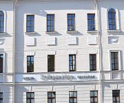 ГУБЕРНАТОРЪ (г. Тверь, в центре)