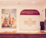 Arum | Red Square | m. China-City | ROOMS WITH KITCHENETTE