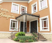 Отель Усадьба   Оренбург   сквер Степана Разина   Парковка