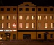 Чеховъ | Ектеринбург | м. Геологическая | Дендрологический парк