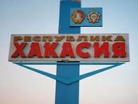 Pogostite.ru - Открытие спортивного хостела в Хакасии
