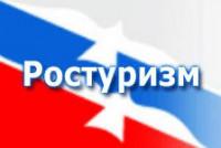 Pogostite.ru - Время отдыхать в России!
