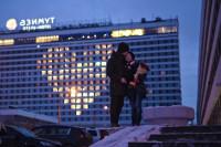 Pogostite.ru - Житель Петербурга «зажег» сердце высотой 18 этажей