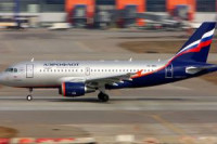 Pogostite.ru - Испания: «Аэрофлот» создал новый летний маршрут Москва–Валенсия