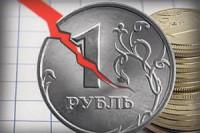 Pogostite.ru - Россия: Падение рубля приведёт к росту въездного туризма