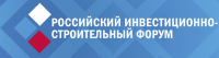 Pogostite.ru - Москва. Российский инвестиционно-строительный форум - 2016.