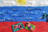 Pogostite.ru - Россия: АТОР считает, что отечественный туристический рынок надо поддерживать не только морально