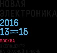 Pogostite.ru - Москва. Новая электроника - 2016