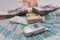 Pogostite.ru - Россия: Ростуризм денег не просил