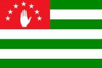 Pogostite.ru - Абхазия ужесточает визовые правила