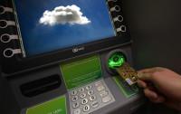 Pogostite.ru - Возобновит ли Oblako.Travel приём платежей?