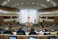 Pogostite.ru - Россия: Туроператоров обяжут платить туристский сбор