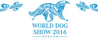 Pogostite.ru - WORLD DOG SHOW 2016. Москва, Крокус-Экспо.