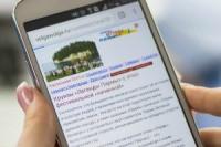 Pogostite.ru - «ВолгаWolga» расширила географию круизных маршрутов