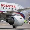 Pogostite.ru - «Россия» начнет летать из Москвы во Владивосток