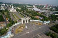 Pogostite.ru - На ВДНХ появится парк аттракционов