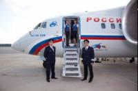 Pogostite.ru - Авиакомпания «Россия» начинает работу