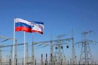 Pogostite.ru - Крым: «Да будет свет!»