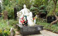 Pogostite.ru - В Кисловодске открыли памятник Шаляпину