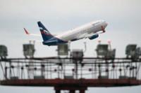 Pogostite.ru - Аэропорт Симферополя перешёл на летний режим работы
