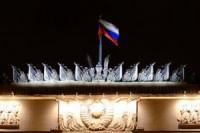 Pogostite.ru - Россия: tax free расширит возможности российской туристической отрасли