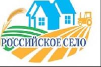 Pogostite.ru - Российское село - 2016