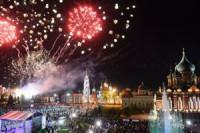 Pogostite.ru - Калининградская область стала местом проведения чемпионата мира по фейерверкам