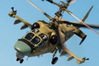Pogostite.ru - В Евпатории поставят памятник вертолётчикам