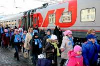 Pogostite.ru - РЖД начинает давать 50-процентную скидку для детей