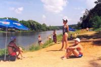 Pogostite.ru - Когда согреется вода на пляжах