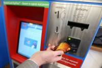 Pogostite.ru - Кассы московского метро до конца лета начнут принимать к оплате карты