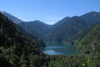Pogostite.ru - Абхазия: Свободных мест нет