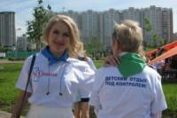 Pogostite.ru - До конца лета детский отдых будет под пристальным надзором