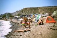 Pogostite.ru - Природные парки Крыма введут плату за парковку и установку палаток