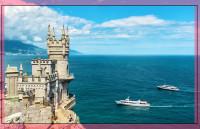 Pogostite.ru - Крым: ответы на 10 самых важных вопросов