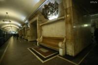 Pogostite.ru - Скамейки московского метро обретут гнёзда для зарядки электроники