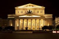 Pogostite.ru - Большой театр устроит представление на «Роза Хутор»