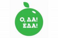 Pogostite.ru - Винно-гастрономический фестиваль «О, да! Еда!» пройдёт на пяти площадках