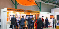 Pogostite.ru - Термообработка 2016 - международная специализированная выставка технологий и оборудования для термообработки в Москве, ЦВК «Экспоцентр», павильон 7 – 2016