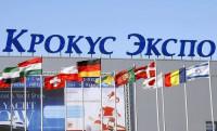 Pogostite.ru - Форум-выставка «Импортозамещение в туризме» в Москве в Крокус Экспо 2016