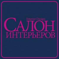 Pogostite.ru - Салон Интерьеров - 2016 в Крокус Экспо, 27.10.-30.10.2016
