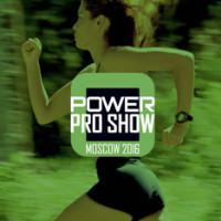 Pogostite.ru - Power Pro Show - 2016 в Экспоцентре